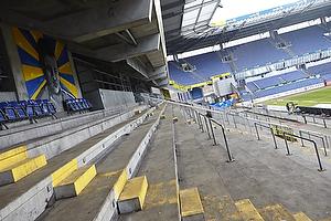 Sydsidens beton uden fans