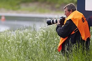 Klik for at se eller bestil foto